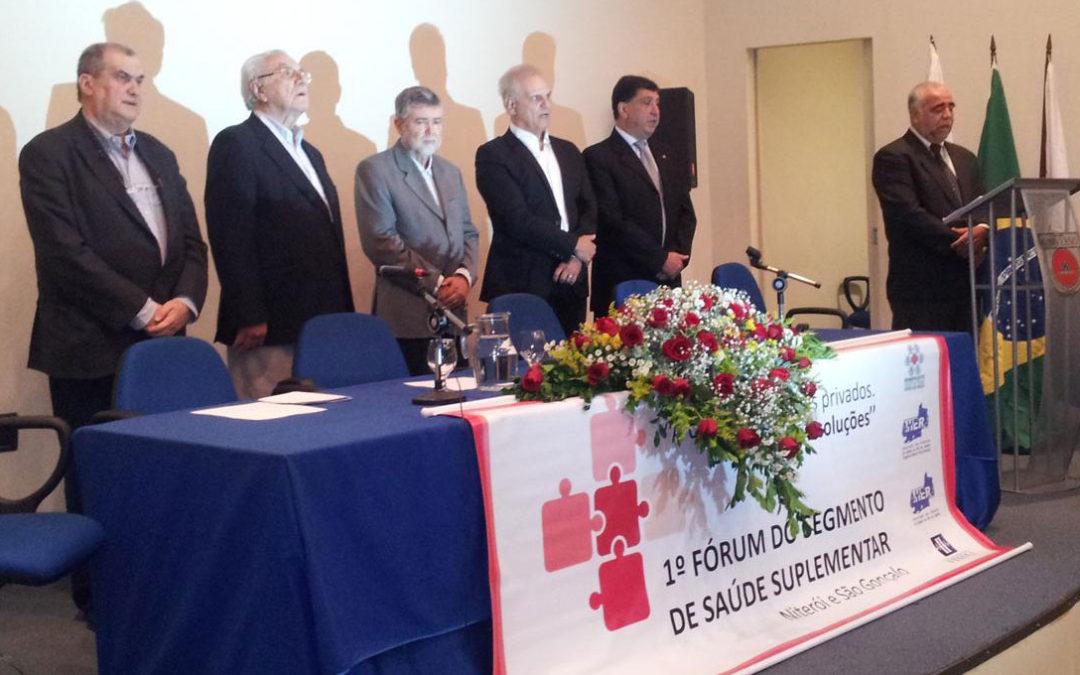 I Fórum do Segmento de Saúde Suplementar